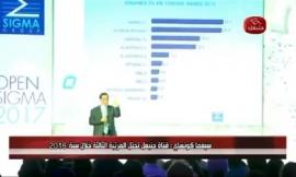 سيغما كونسي ( sigma Conseil) قناة حنبعل تحتل المرتبة الثالثة خلال سنة 2016