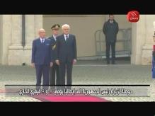 حوصلة لزيارة رئيس الجمهورية إلى إيطاليا يومي 8 و 9 فيفري الجاري