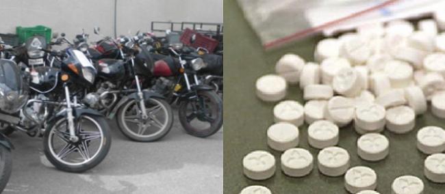 نابل: حجز 3 غرامات من المخدرات و 50 دراجة نارية