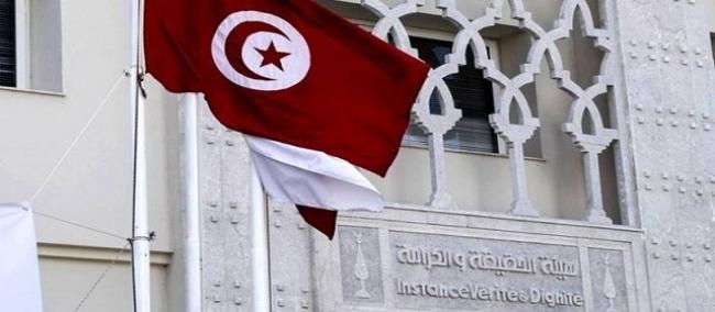 البرلمان يحسم في التمديد لهيئة الحقيقة و الكرامة من عدمه يوم 24 مارس