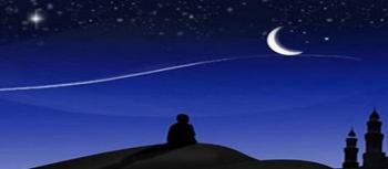 الخميس أول أيام شهر رمضان المعظم في معضم الدول العربية