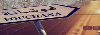 فوشانة: القبض على شخصين من أجل الشّروع في القتل