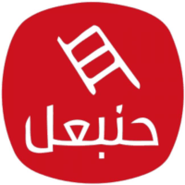 قناة حنبعل ترد على مزاعم برهان بسيس