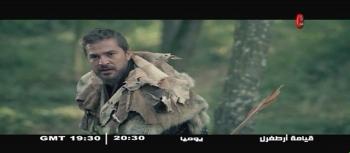 أضخم مسلسل تاريخي تركي مسلسل قيامة ارطغرل الموسم الثالث يومياً 20:30 على قناة حنبعل