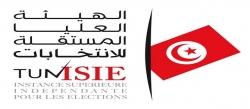 المصادقة على ميزانية هيئة الانتخابات بالاجماع