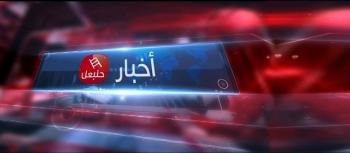 أخبار حنبعل 03-05-2019