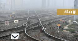 شبكة القطارات الإيطالية تتعطل بسبب زلزال يضرب مدينة فلورنسيا