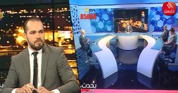 يحدث في تونس - اليوم ينتهي الأجل الدستوري في تقديم مقترحات الأحزاب لرئيس الجمهورية