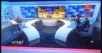 برنامج يحدث في تونس 09-07-2020 مباشر
