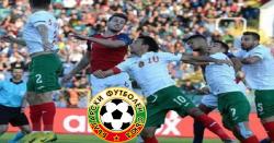 بسبب تزايد العدوى قد يؤجل انطلاق الموسم الكروي المقبل في بلغاريا