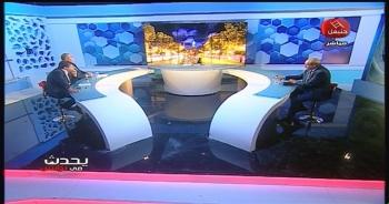 برنامج يحدث في تونس 17-09-2020