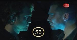 مسلسل خويا و عدويا الحلقة 55 | HANNIBALTV