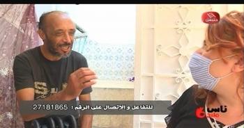ناس ملاح الحلقة الخامسة | NAS MLA7 EP05