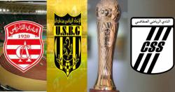النادي الإفريقي و اتحاد بن قردان والنادي الصفاقسي إلى الدور الثمن النهائي