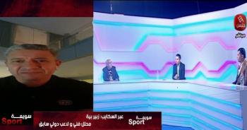 برنامج سويعة Sport :  المشاركة التونسية في المسابقات الافريقية..البطولة التونسية تعود للنشاط منقوصة و غير منقولة تلفزيا